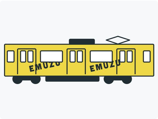 ラッピング電車・地下鉄