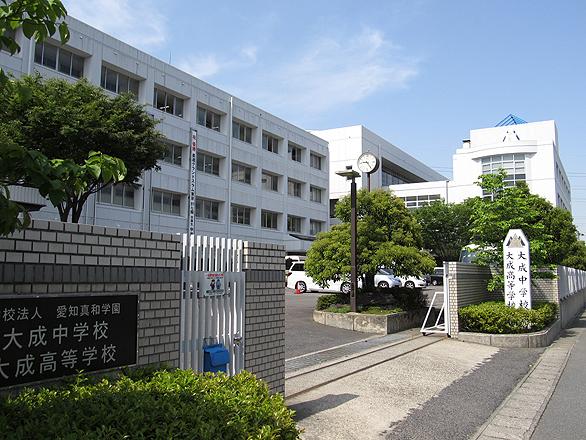 大成高校 ラジオCM(AM)