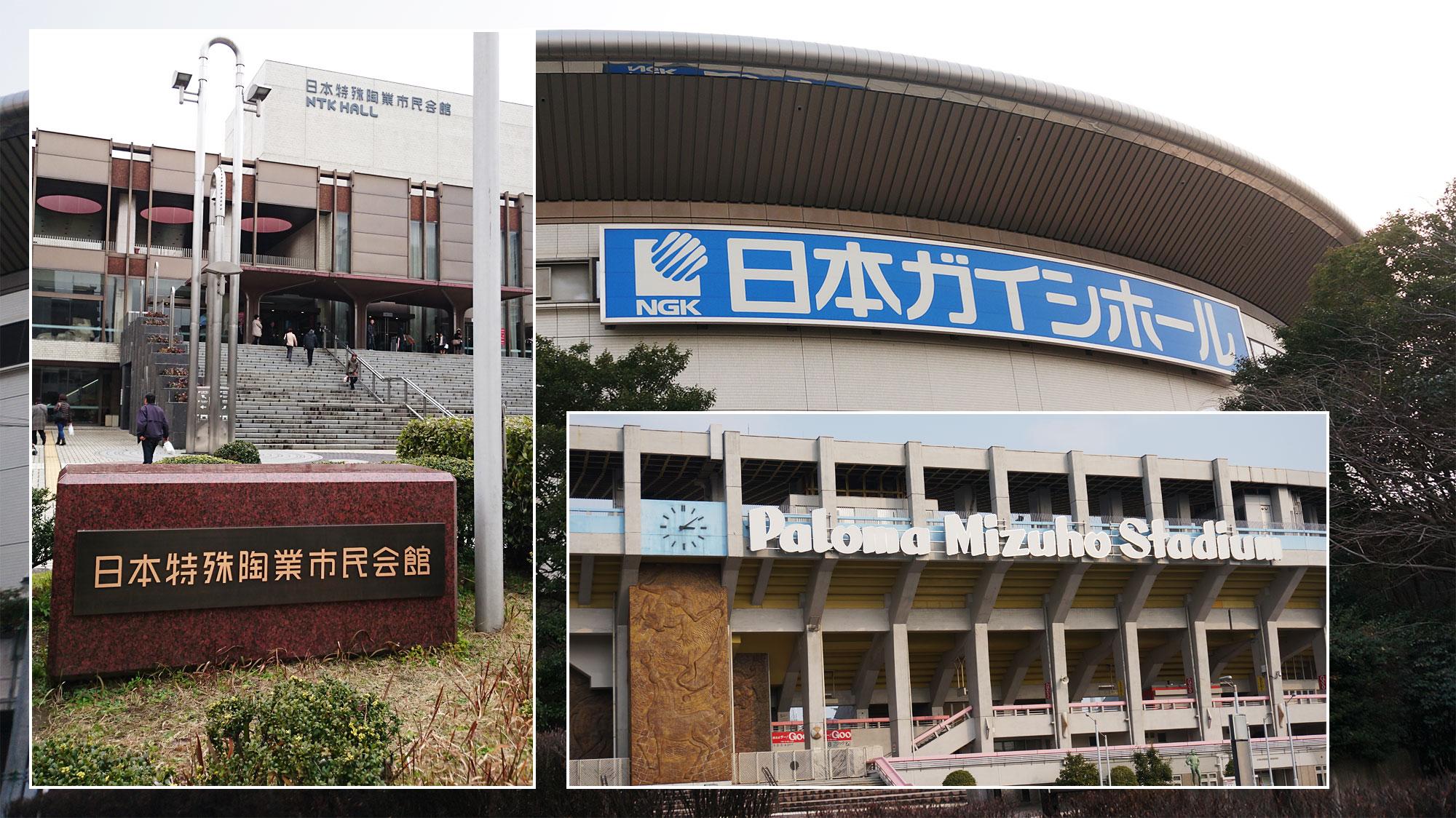 名古屋市の施設における提案型ネーミングライツの紹介