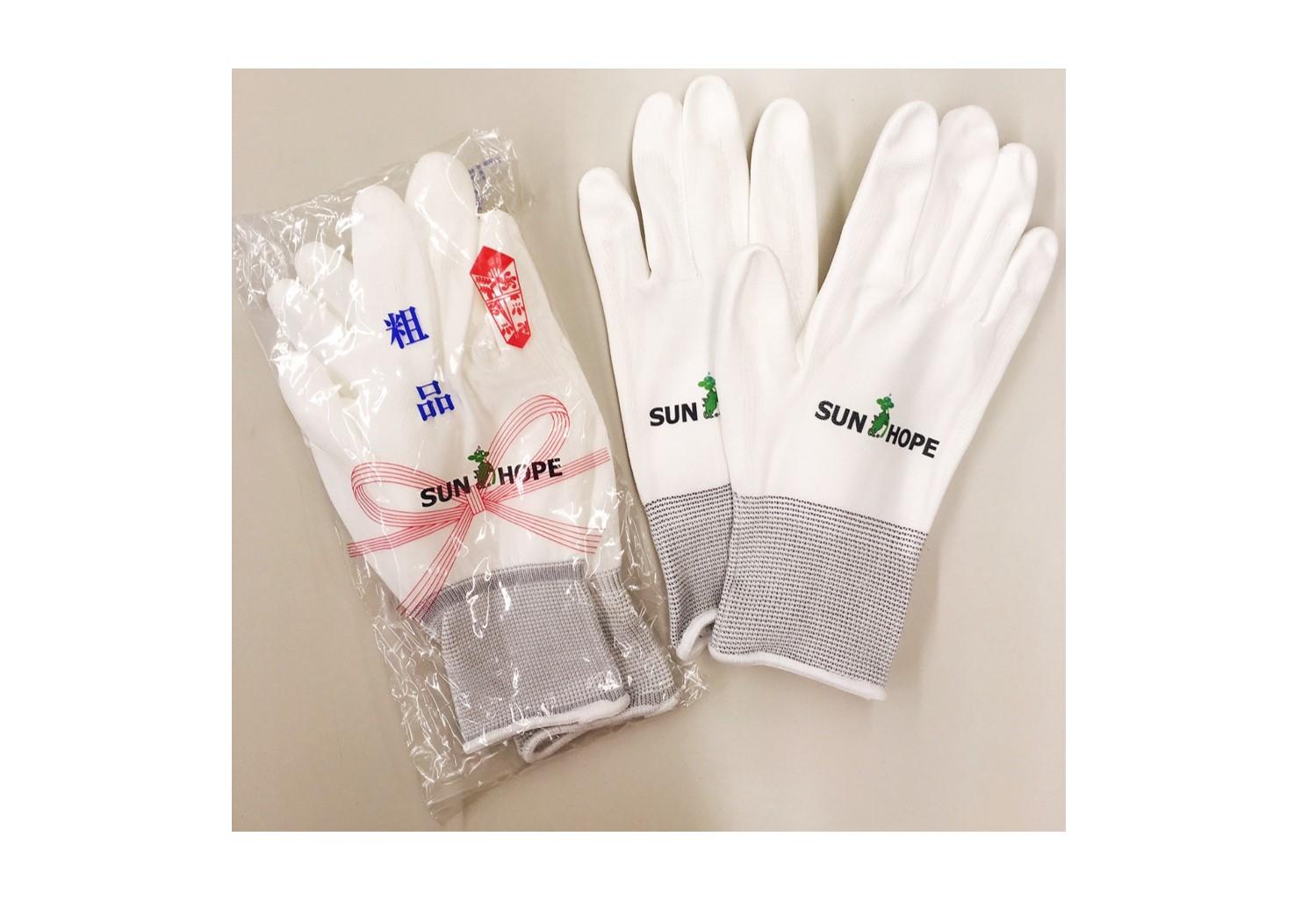 ノベルティ 農作業用手袋