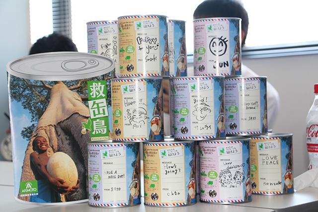 救缶鳥プロジェクトに参加しています。