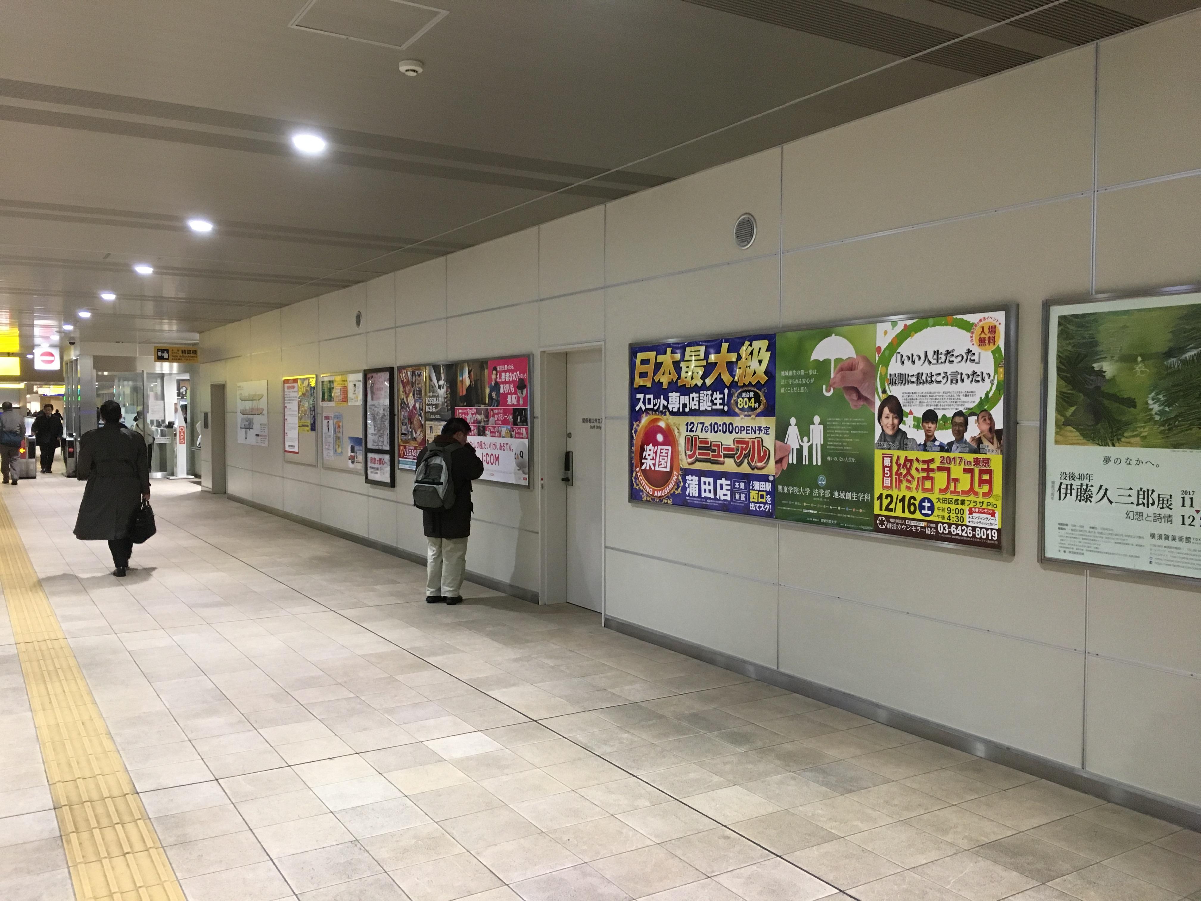 イベント告知 短期 駅貼りポスター
