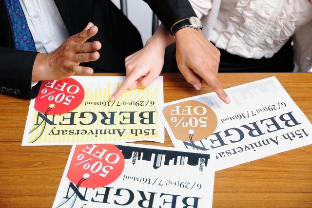 デザインの4原則をおさえて、プロ並みの広告デザインを目指す