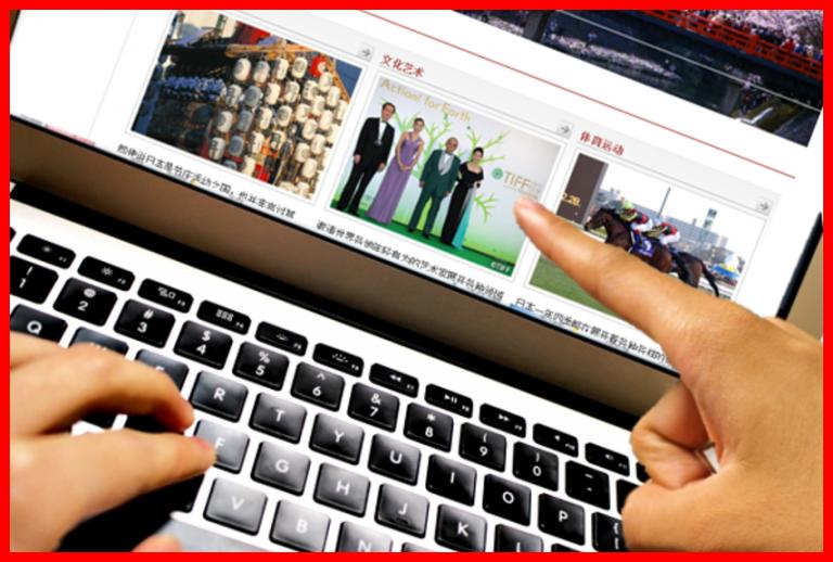 訪日中国人向けインバウンドメディア6選