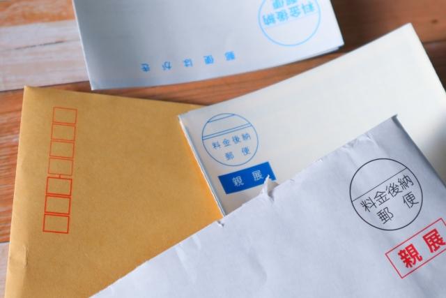 料金後納郵便と料金別納郵便の違いとは?