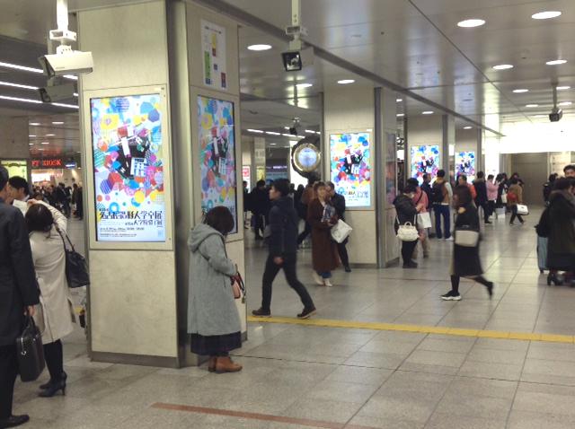 名古屋駅デジタルサイネージ新幹線口