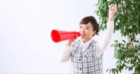 潜在顧客からファンになるまでのプロセスと、各場面に合わせたデジタル広告