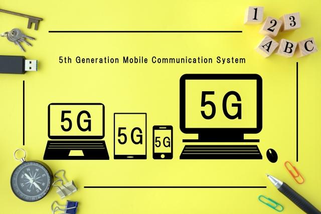 5Gって何?今さら聞けない基礎知識と導入で変わるマーケティング