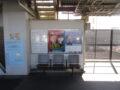 交通広告(駅貼りポスター)の制作実績を更新しました。