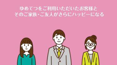 企業紹介映像